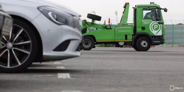 Проспект Мира стал лидером по числу эвакуаций автомобилей без номеров