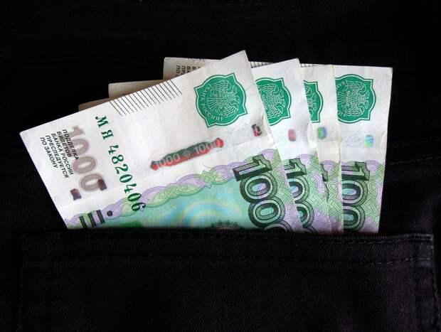 Индексация зарплат бюджетников