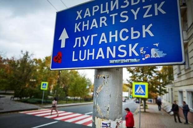 Киевский журналист Гордон назвал два условия для возвращения Донбасса в состав Украины