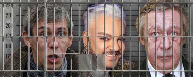Дебош и слава: звезды российского шоу-бизнеса, имевшие проблемы с законом
