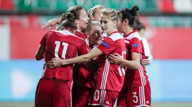 Женская сборная России обыграла Турцию в отборочном матче чемпионата Европы
