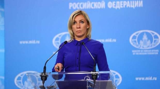 США придется расплачиваться за антироссийские санкции - Захарова