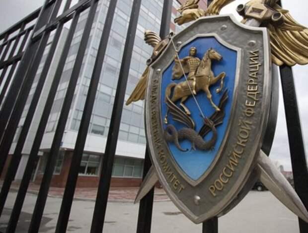 Арестован еще один участник банды Басаева
