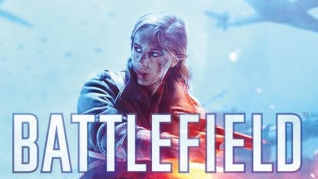Новая часть Battlefield выйдет и на консолях предыдущего поколения