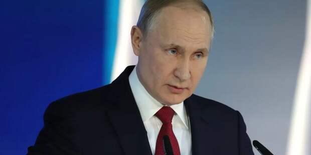 Названа дата выступления Путина с посланием