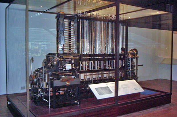 Оказывается, первым в истории программистом была женщина в кринолиновом платье