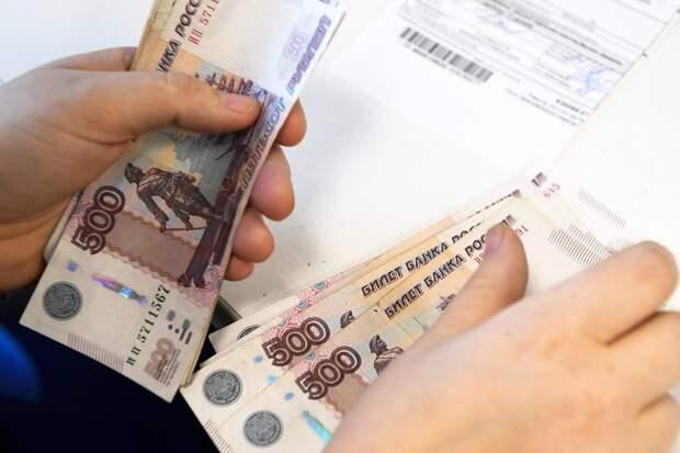 Часть россиян может потерять право на выплаты от государства
