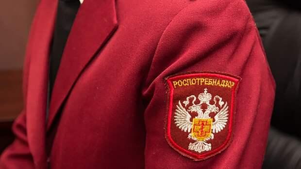 Экономист Беляев рассказал об успехе Роспотребнадзора в борьбе с COVID-19