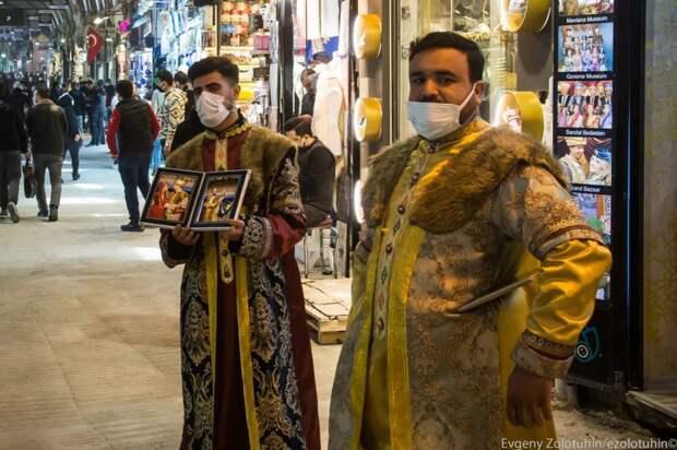 Как одурачивают туристов в Турции