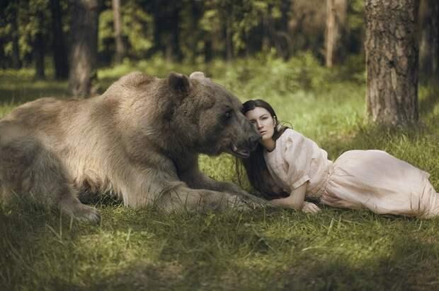 Мир, где красавицы и дикие звери живут в гармонии