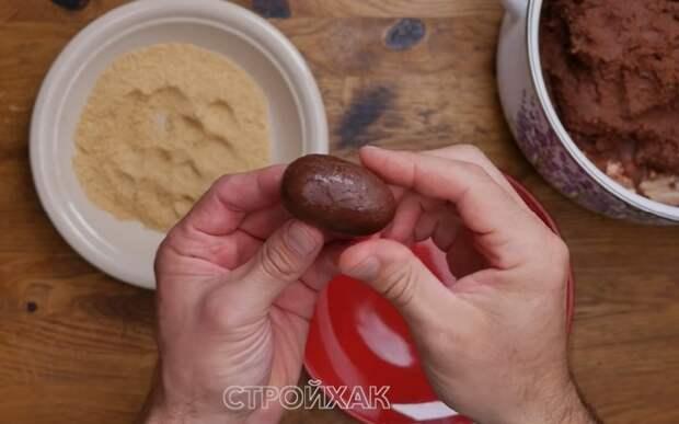 Пирожное «картошка».