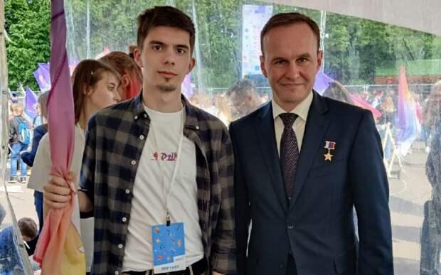 Одиннадцатиклассник из Куркина стал полуфиналистом Всероссийского конкурса