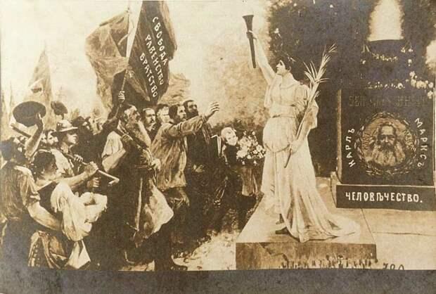 """Те идеи """"Свободы-равенства-братства"""" проросли в России в 1917 году..."""