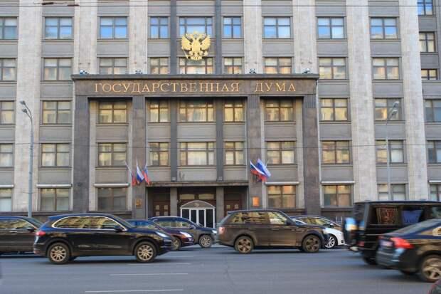 """С какого органа россияне предлагают """"рубить"""" бюджет-2020?"""