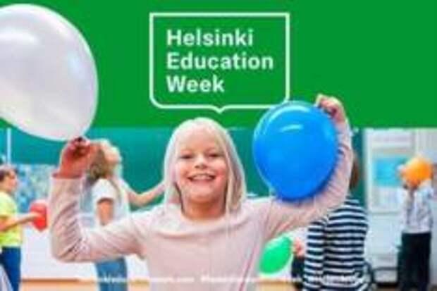 Хельсинкская неделя образования