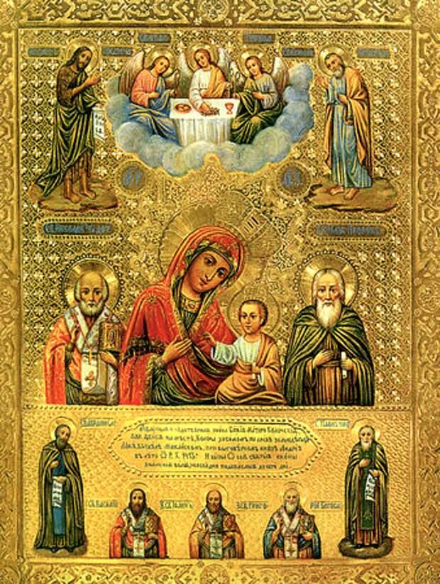 Колочская икона Божией Матери (Заступница Небесная)