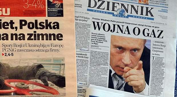 evrosmi-iz-za-sanktsij-v-rossii