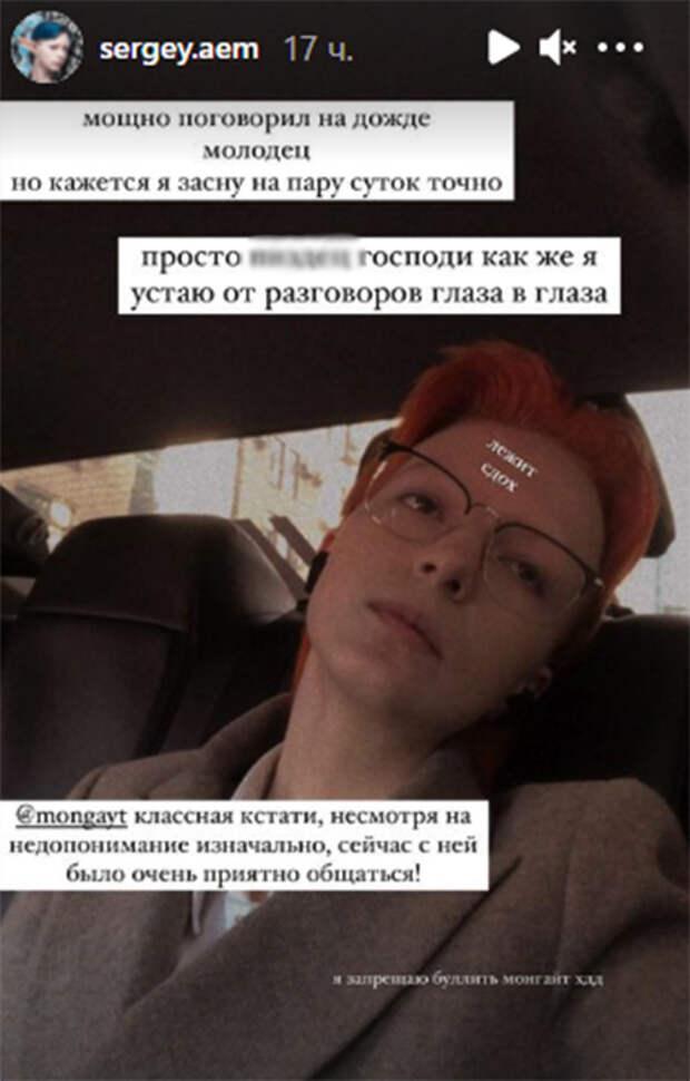 """""""Большая радость"""": ребенок Михаила Ефремова рассказал о своих диагнозах после обследования у психиатра"""
