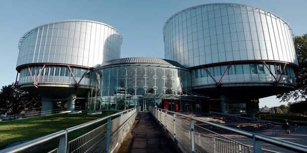 Россия подала первую в своей истории межгосударственную жалобу в ЕСПЧ — против Украины