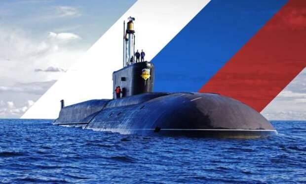 США потеряли «недосягаемость» из-за российских подводных лодок