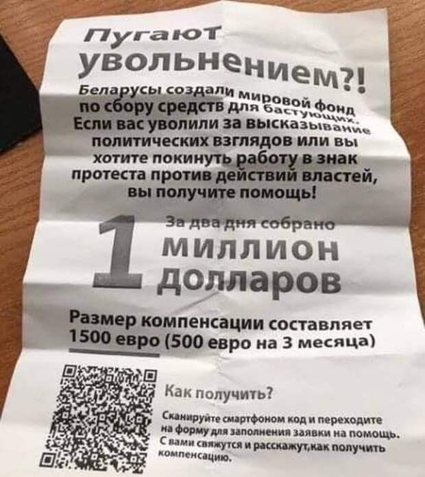 Стеклянные бусы для белорусов