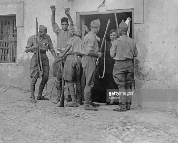 Испанский холокост