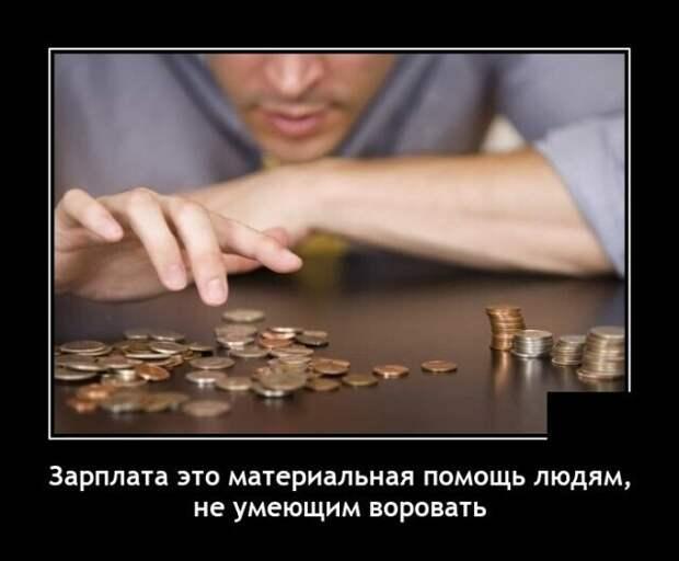Баянчики,баянчики...Кому  баянчики?Демотиваторы