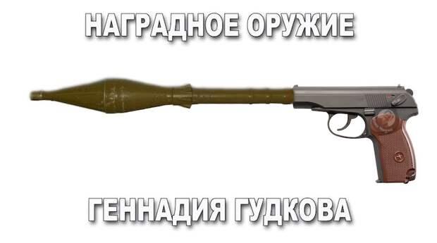 К Гудкову пришли с обыском