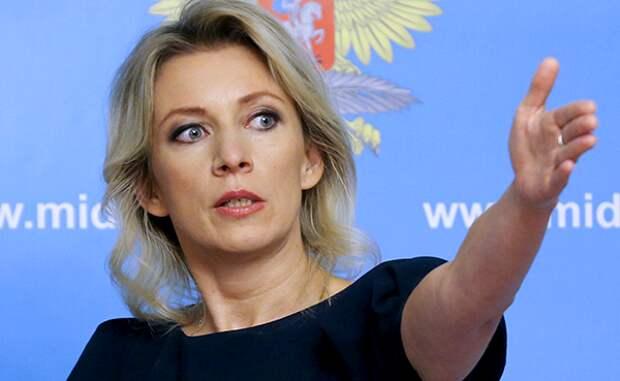 В МИД РФ ответили пословицей на требование Чехии о компенсации