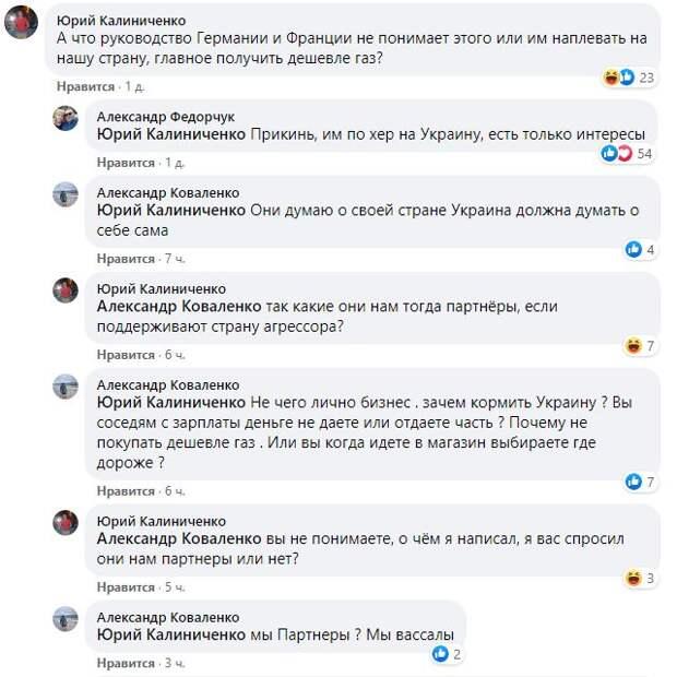 Как украинцы и поляки челобитную Байдену написали