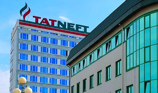 «Татнефть» тоже хочет выкупать акции