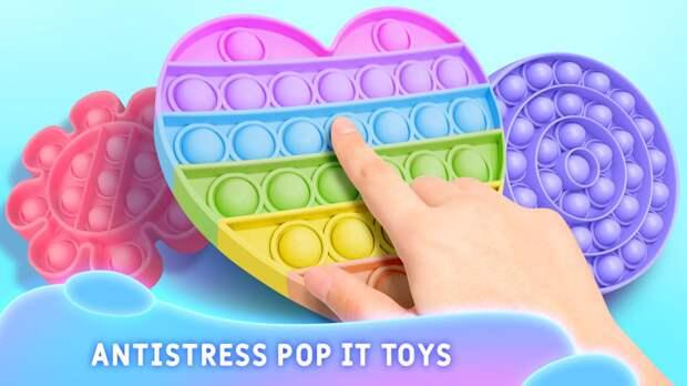 Новая ажиотажная игрушка Pop-it не понравилась Роспотребнадзору