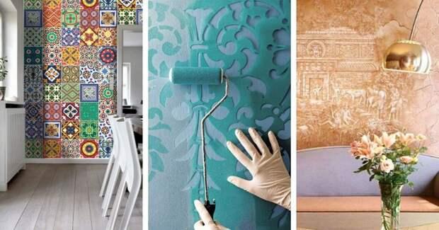 От идеи до реализации: самодостаточный декор стен