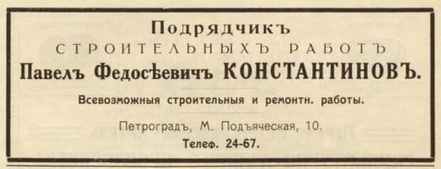 Строительные работы XIX века, Вторая мировая на языке геймеров и как мужик Сталину задолжал