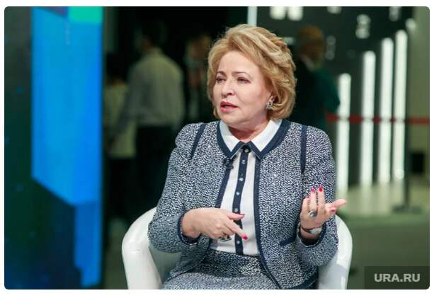 Матвиенко назвала главную угрозу для России