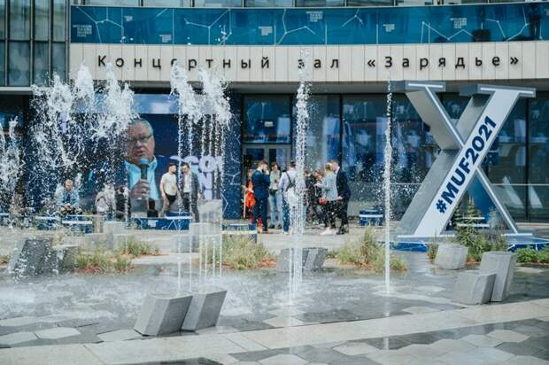 Обновление Капотни и Московского НПЗ вошли в число главных городских экопроектов