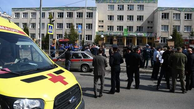 В школе в Казани произошла стрельба. Погибли 11 человек