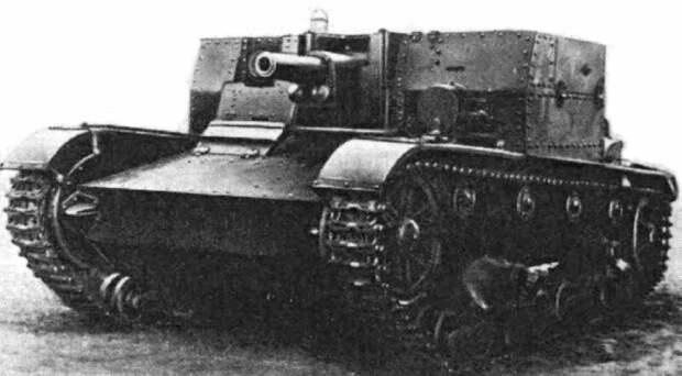 На фото и рисунке – АТ-1 военная техника, военное, история, много букв, танки, танки СССР, техника, факты