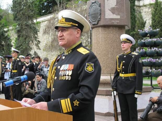 В Севастополе отметили 238-ю годовщину Черноморского флота