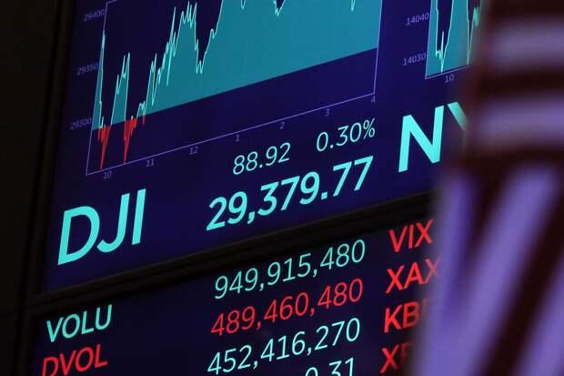 Глобализация на перепутье: мировая экономика на рубеже перемен