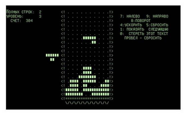 Первый прототип игры тетрис.