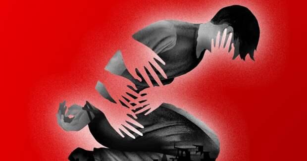 5 фактов о том, как мужчин тоже насилуют