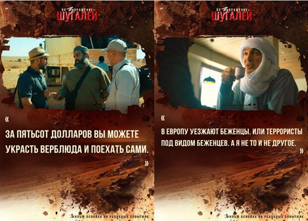 У «Шугалея-3» есть преимущество перед голливудскими блокбастерами – Чесноков о русской трилогии