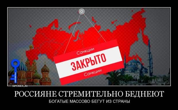 Ужасы нашего городка. Россияне массово бегут в США из-за преследований Путина и ФСБ