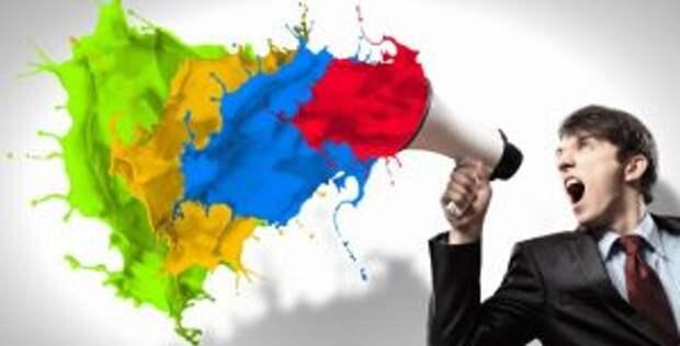 Предоставление услуг по рекламе всех типов в Алматы