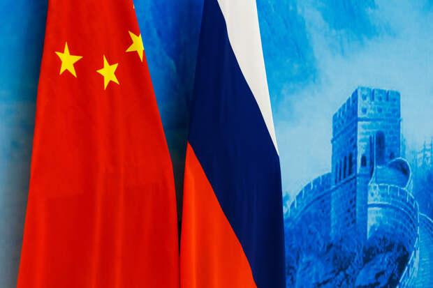 Валдайский клуб совместно с Центром по изучению России проведёт конференцию о движущих силах в российско-китайских отношениях