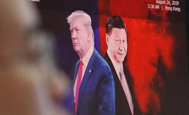 Жэньминь жибао: Китай не так силен, как США, но их планам все же помешает