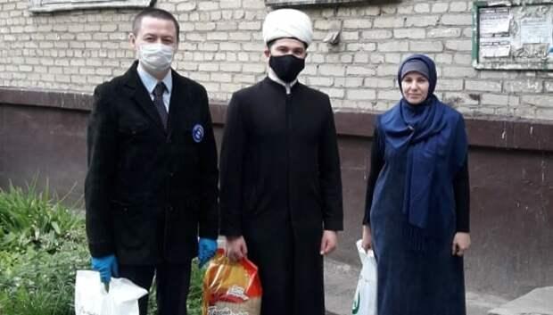 В Подольске мусульмане раздают наборы еды малоимущим семьям и пенсионерам