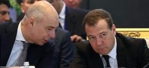 Бюджет пустили по кругу: Минфин продает госооблигации России сам себе