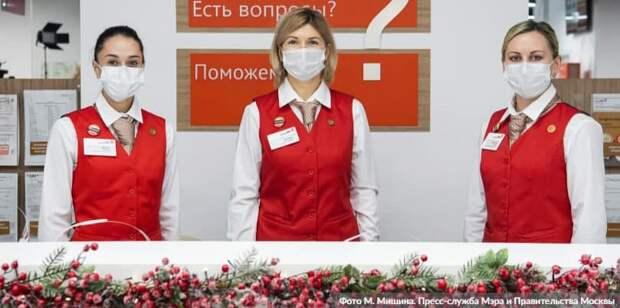 Собянин открыл флагманский центр «Мои документы» на юго-востоке Москвы